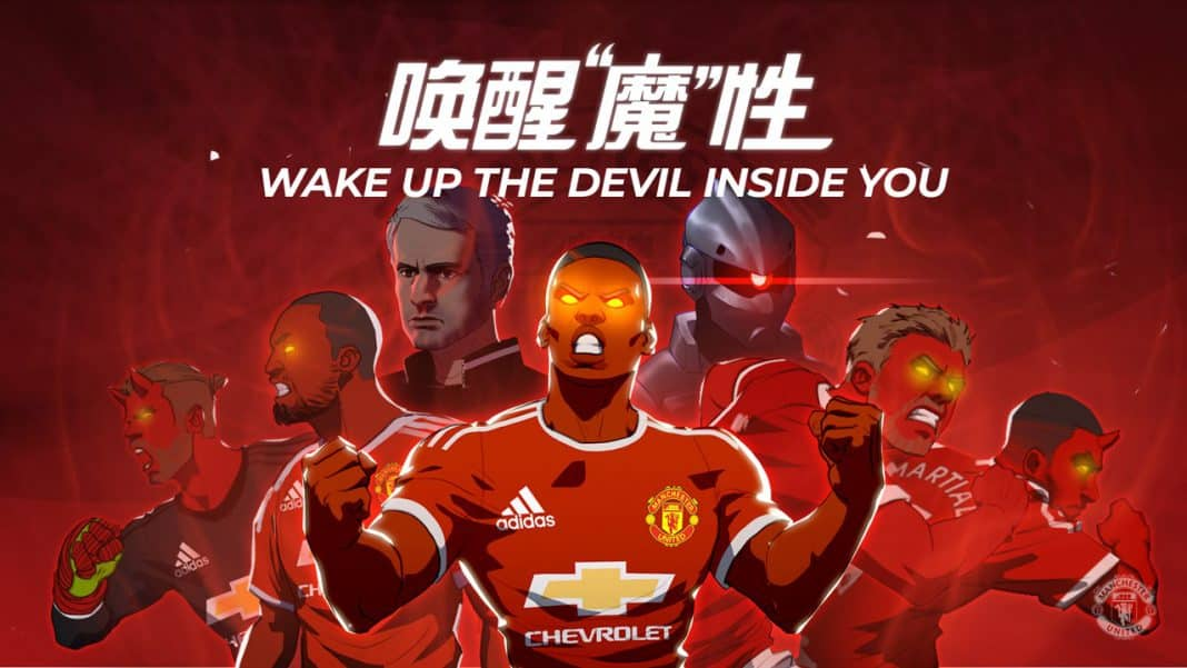 A graphic of footballers with muscles and yellow eyes from Qumin's Manchester United campaign